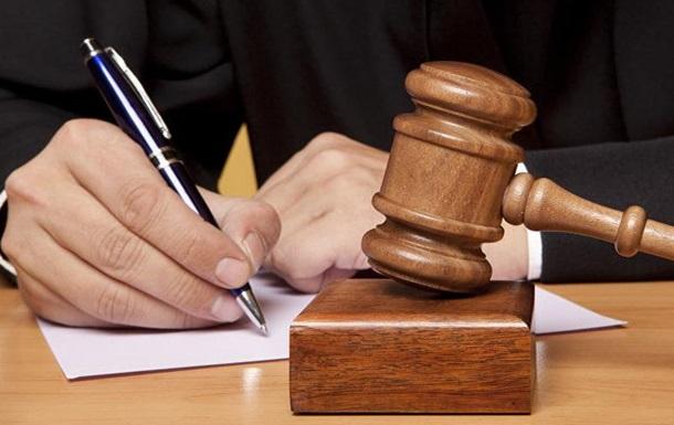 Почему старые суды помогут НАБУ