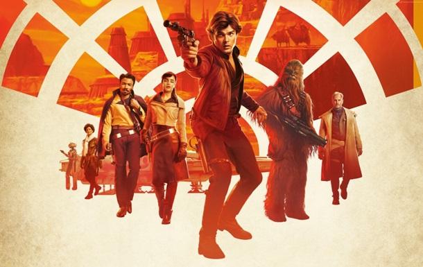 Нові Зоряні війни відклали через провал фільму про Соло