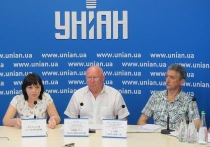 В Києві представили Антирейдерський законопроект