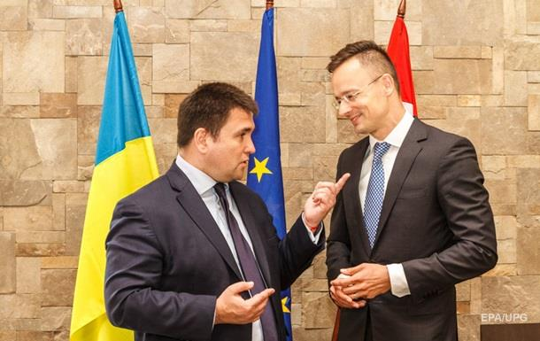 Климкин рассказал об итогах переговоров с Венгрией