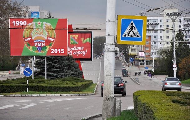 В Приднестровье отказались от вывода войск РФ