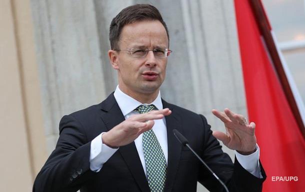 Для венгерского требуют статус официального - СМИ