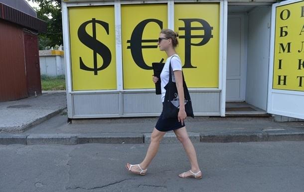Курс долара в обмінниках знижується