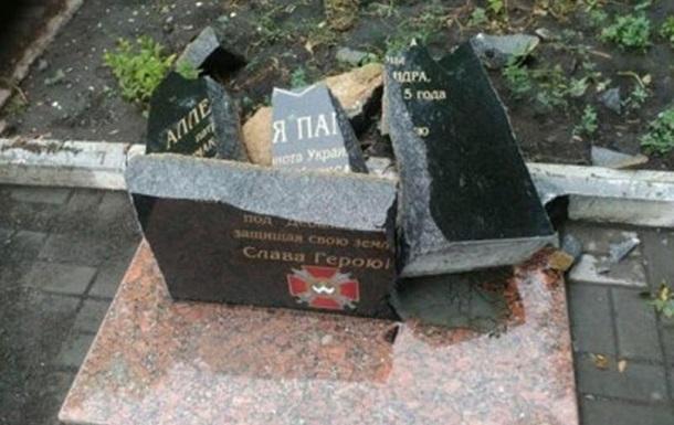 У Донецькій області розбили пам ятник герою АТО