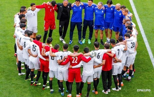 ЧС-2018: Іран - Португалія 1:1. Онлайн