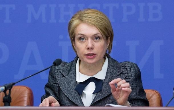 Гриневич назвала дати вступної кампанії