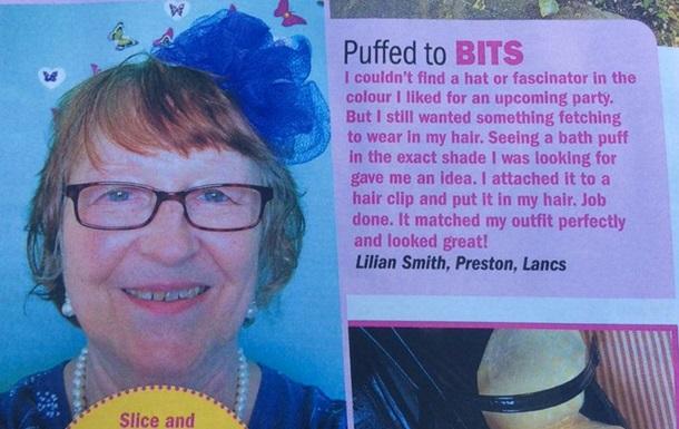 Британка пришла на свадьбу с мочалкой вместо шляпки