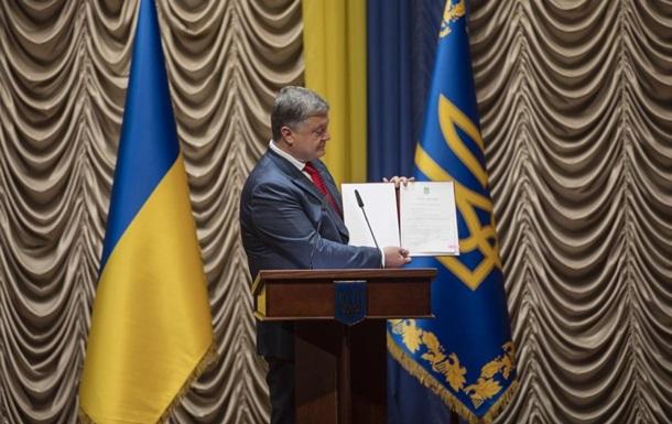 Порошенко подписал закон о создании Антикорсуда
