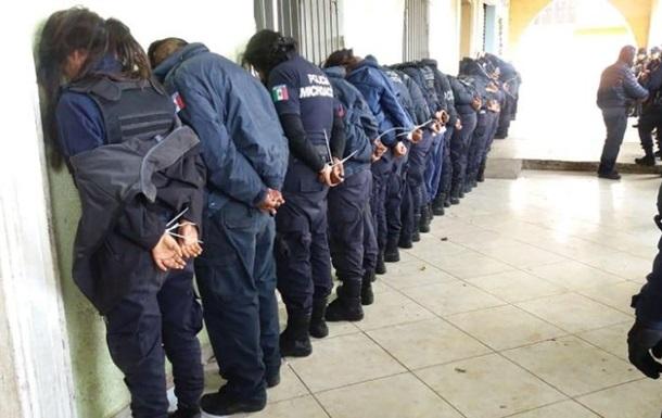 У мексиканському місті затримали всіх поліцейських
