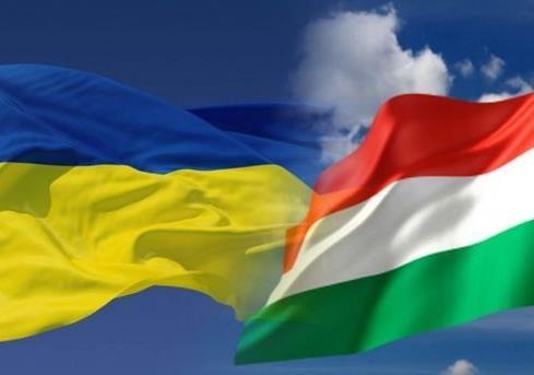 Україна-Угорщина: добра новина