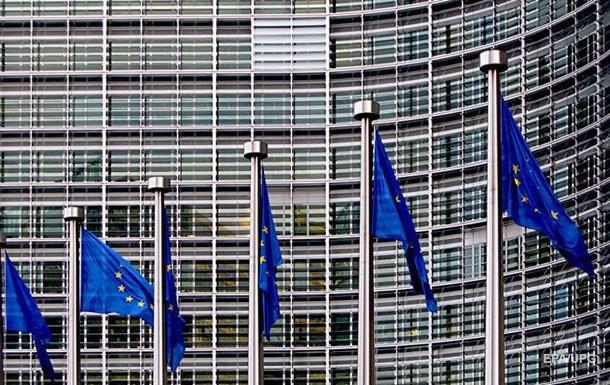 В ЄС відклали переговори про членство Албанії і Македонії