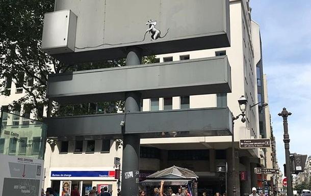 Бенксі намалював в Парижі нові графіті