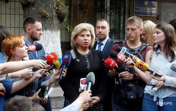 Итоги 26.06: Приезд омбудсмена РФ и кредит ЕС