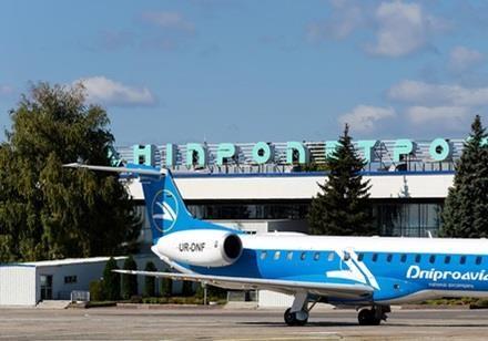 Аэропорт (Днепр)