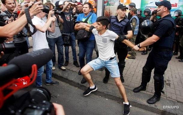 Радикали з 2017 року зірвали більш як 70 ЛГБТ-заходів - організатори