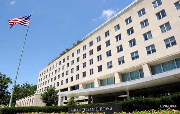 США закликали Україну виконати вимоги МВФ