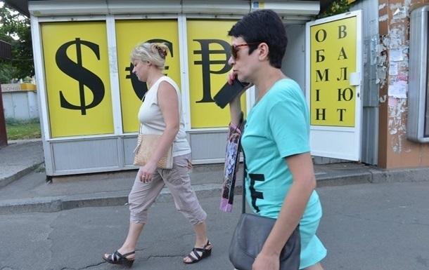 Курс долара в обмінниках Києва підвищився