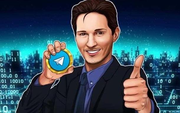 Где в Telegram посмотреть, как работают криптоинвесторы