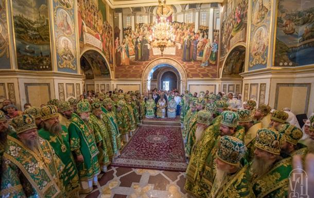 Зміна канонічного статусу України поглибить розкол суспільства - УПЦ МП