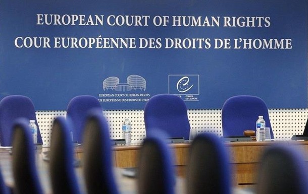 Свобода слова в практиці Європейського суду з прав людини