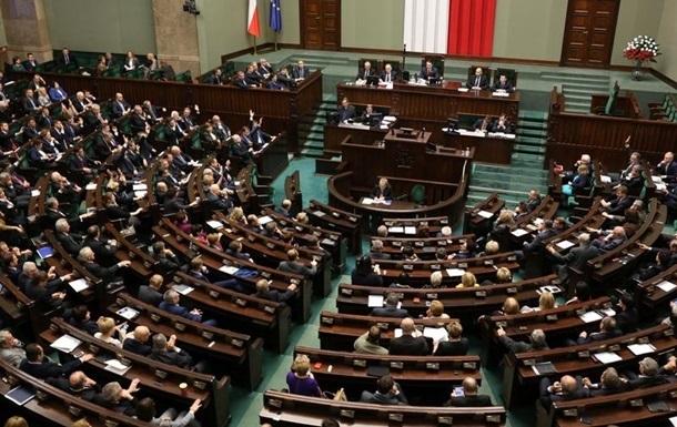 В Польше отменили статьи из  антибандеровского закона