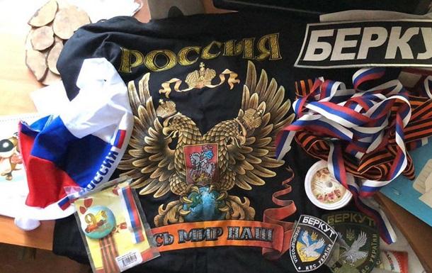 Подарки  ко Дню Конституции Украины