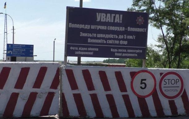 Полиция переоборудует блокпосты в Донецкой области