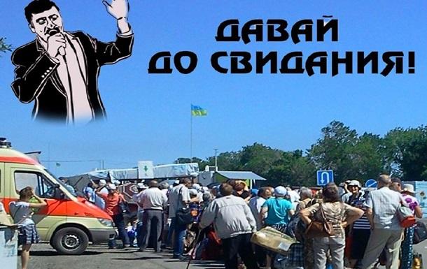 Отток рабочей силы в ДНР