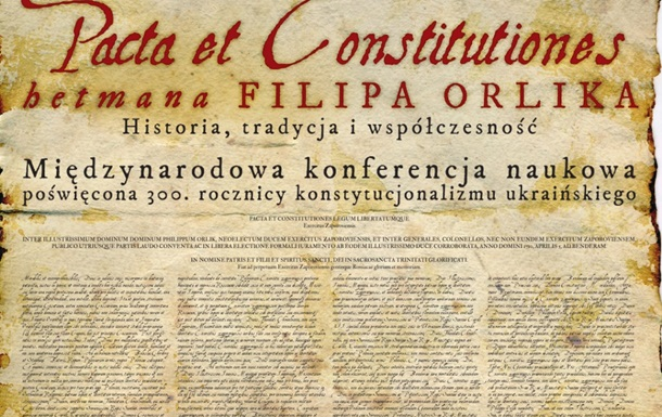 Дню Конституции посвящается