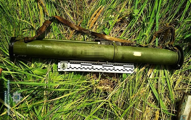 В Запорожской области изъяли гранаты и гранатомет