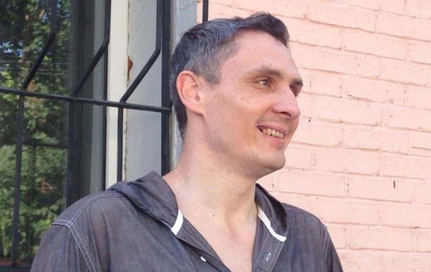 Засудженого в Криму українця випустили з СІЗО