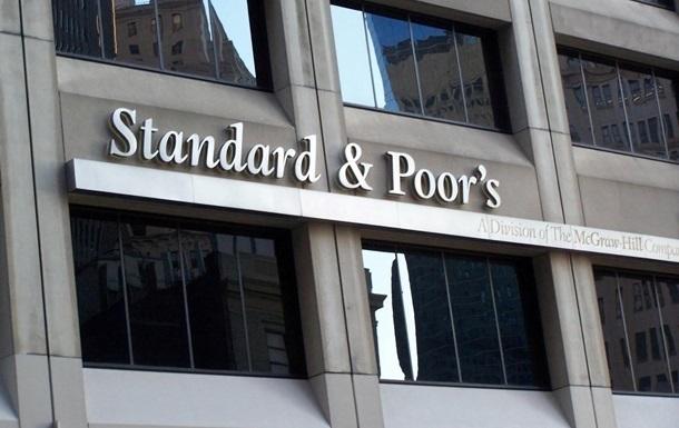 Агентство S&P підвищило рейтинг України