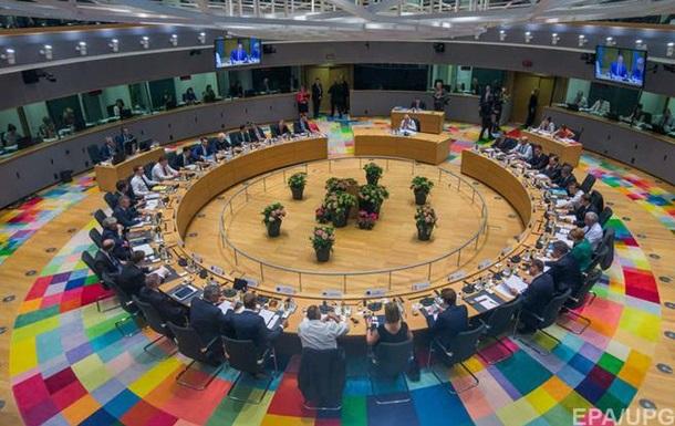 Италия заблокировала итоговый документ саммита ЕС