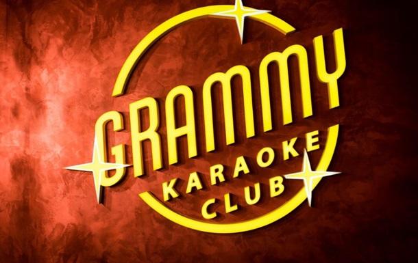 В Киеве открылся уникальный караоке клуб нового формата! GRAMMY Karaoke Club