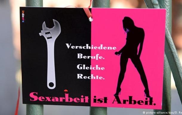 DW: Проституція в Німеччині. Більшість жінок - зі Східної Європи