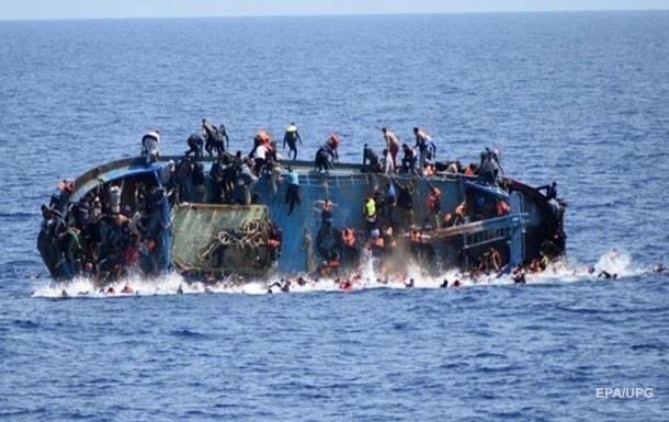 Біля берегів Лівії затонув човен зі 120 мігрантами