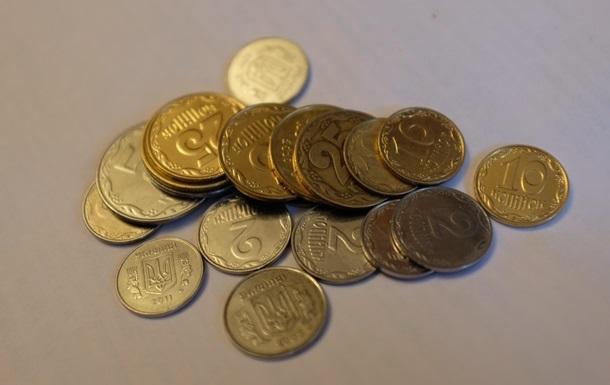 Выдача разменных монет в Нацбанке станет платной
