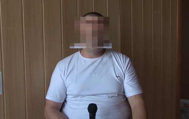 Полиция задержала сепаратиста ЛНР