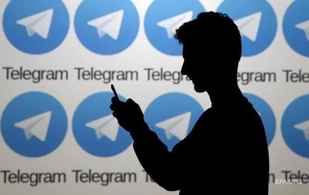 У роботі Telegram по всьому світу стався збій