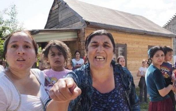 Цыганский вопрос: что делать с ромами в Украине?