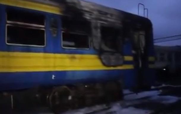 На Прикарпатье горел поезд