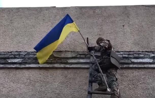 Золоте-4 перейшло під контроль українських військ