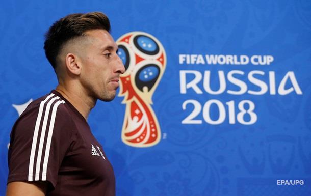 ЧМ-2018: Бразилия – Мексика 2-0. Онлайн