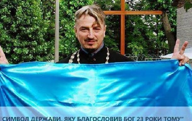 Олег Володарський: «Сповідь X. Отець Дмитро Поворотний