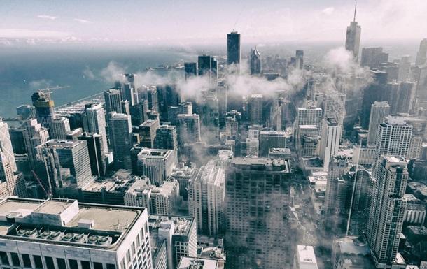 Що таке смог і чому він утворюється?