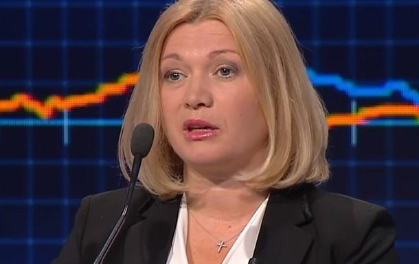 РФ не просила про видачу Вишинського - Геращенко