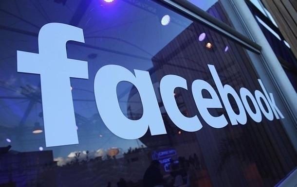 Facebook випадково розблокував 800 тисяч людей з  чорного списку