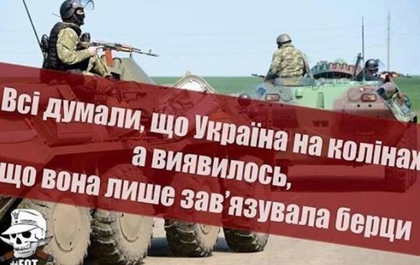 Ігор Гіркін (Стрєлков): Можливі сценарії зіткнення з Україною...