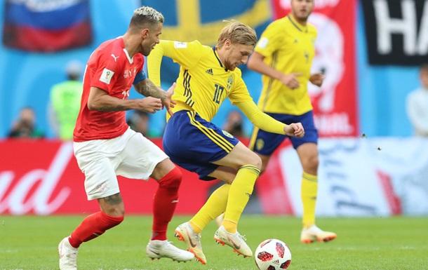 ЧС-2018: Швеція - Швейцарія 1:0. Онлайн