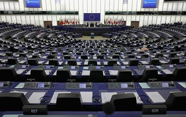 Депутаты пытались сорвать заседание Европарламента